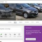 Auto Gaz Aries Google+